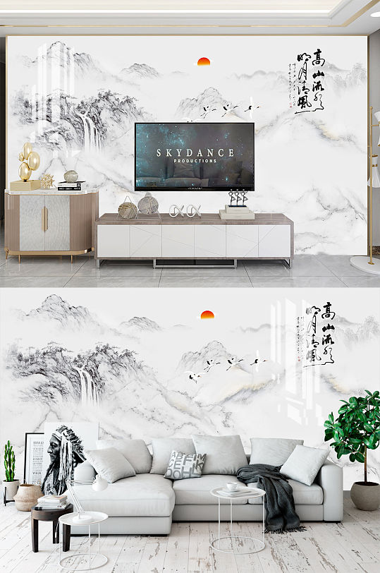高山流水电视背景-众图网