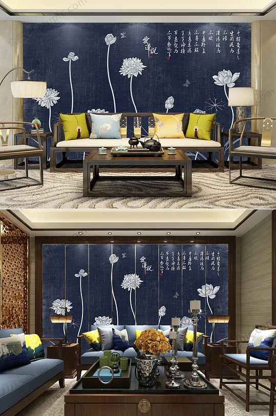 中式荷花客厅背景墙-众图网