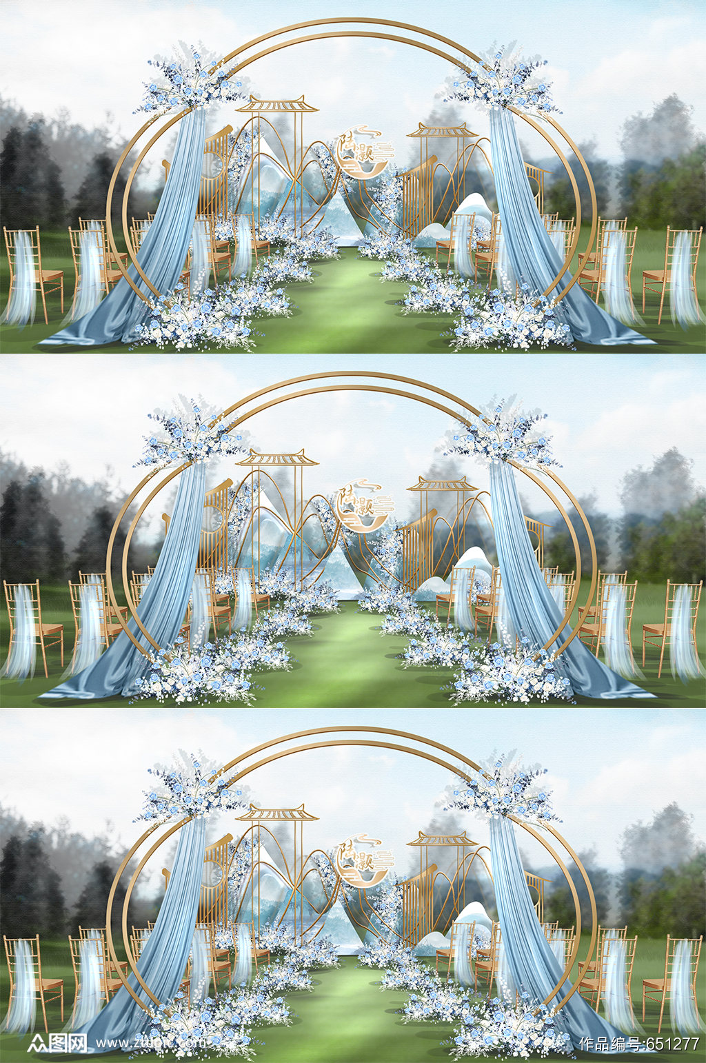 农村草坪户外蓝色婚礼布置效果图婚庆主题素材