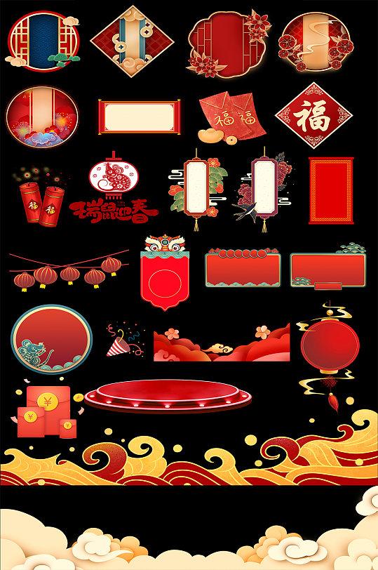 春节背景标签素材-众图网