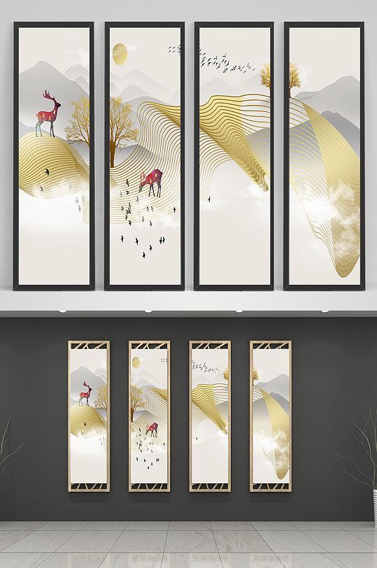 新中式意境山水四联画-众图网