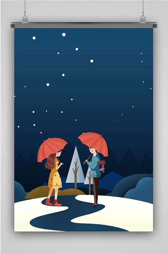 创意情人唯美夜晚-众图网