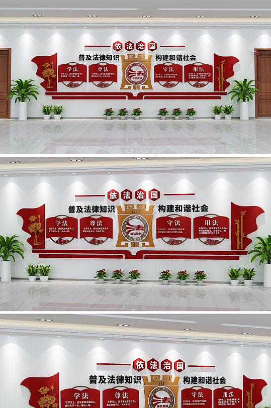 新中式素雅法治司法局党建文化墙-众图网