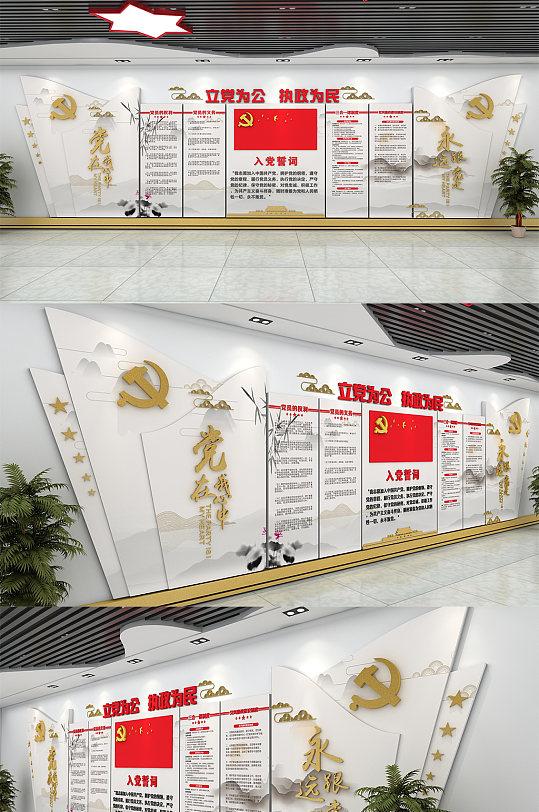 党员活动室党建文化墙-众图网