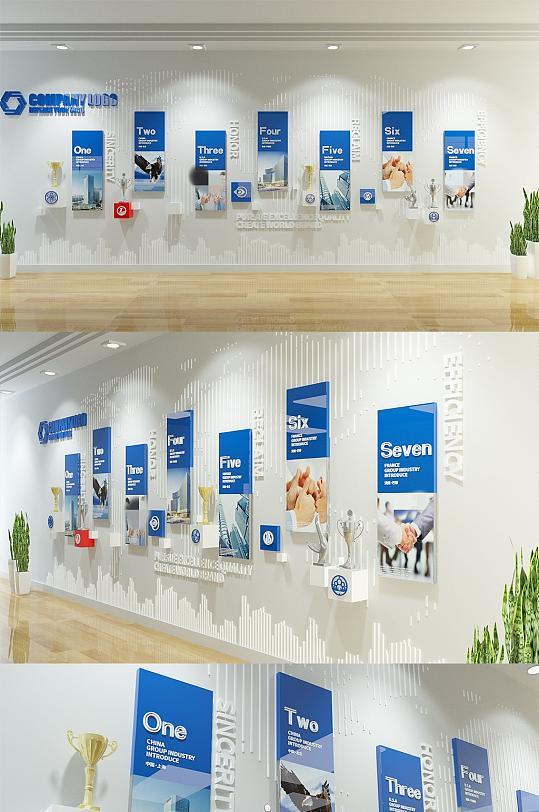 简洁科技国外英文版企业文化墙设计图-众图网