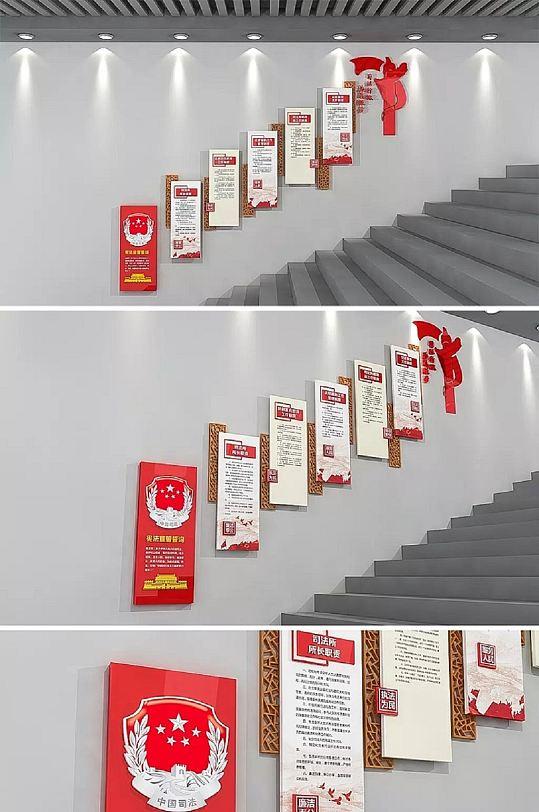 法院楼梯3D司法局党建文化墙-众图网