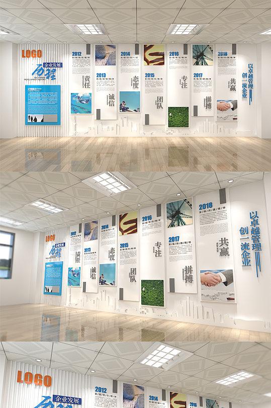 个人和集团企业发展历程文化墙荣誉墙-众图网