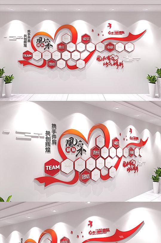 员工风采成员简介形象墙模板设计图片-众图网