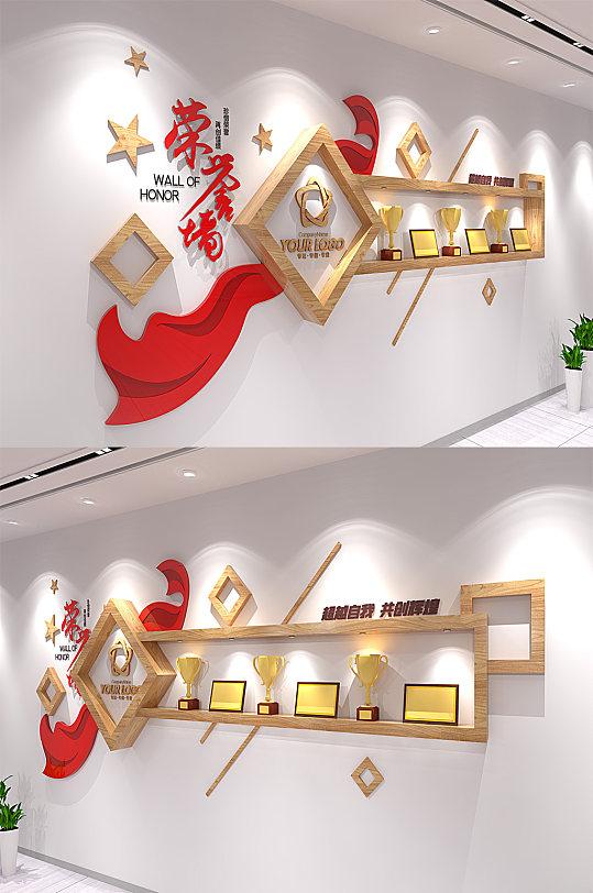 木质高档荣誉墙企业文化墙-众图网