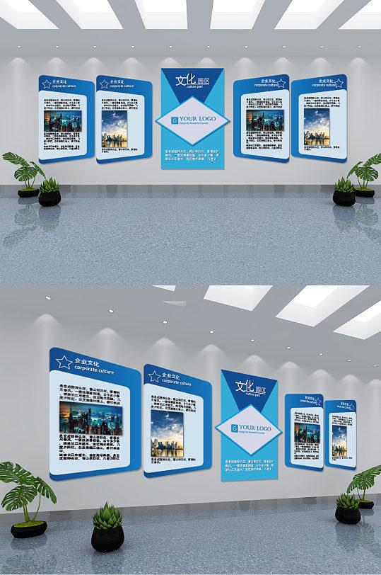 蓝色几何微立体企业文化墙-众图网