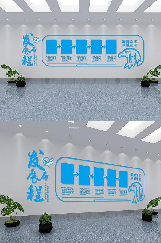 蓝色大气简约公司文化墙-众图网
