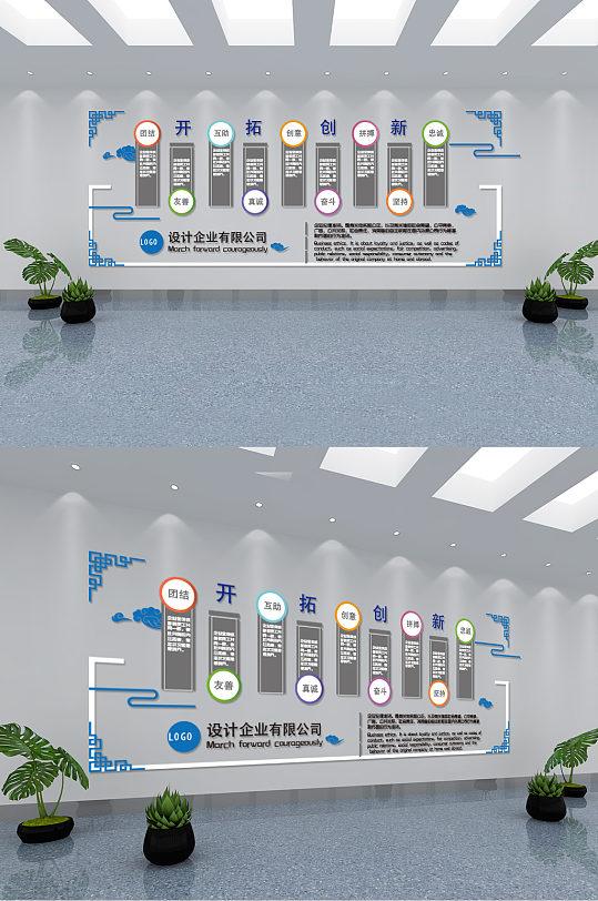 蓝色企业立体文化展板-众图网