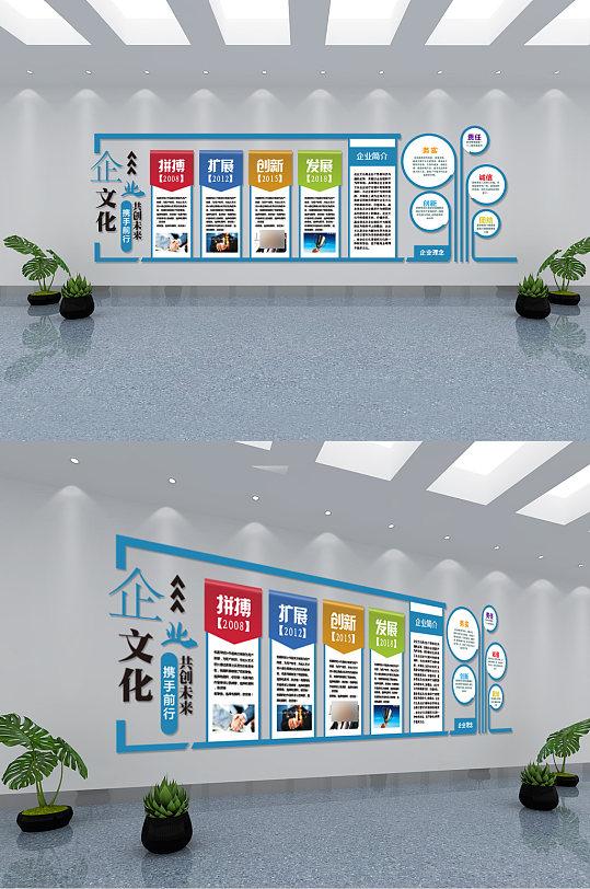 简约蓝色企业文化形象墙-众图网
