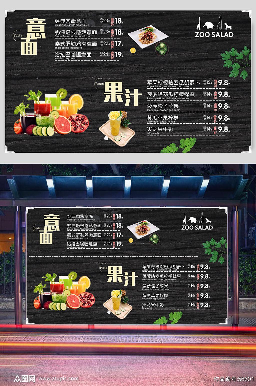 中华美食广告素材