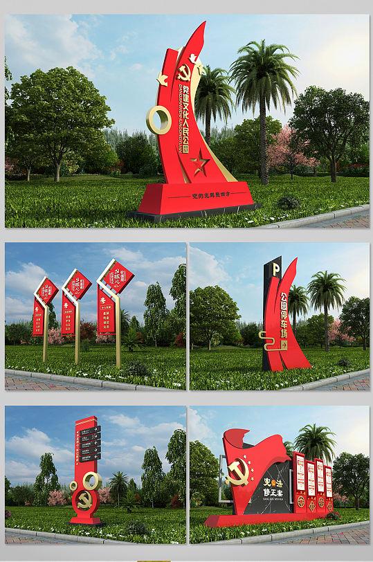 红色旅游景区 党建文化公园导视 户外雕塑景观小品 精神堡垒