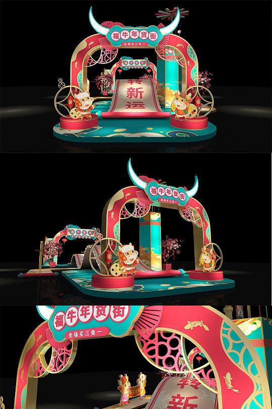 2021年国潮文化牛年欢乐园卷轴通道年货街年货节新年 春节美陈-众图网