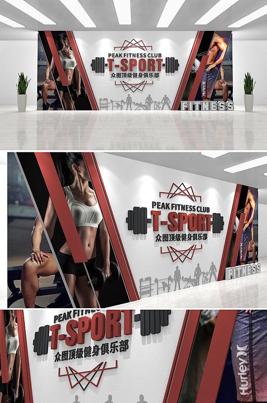时尚商务健身房俱乐部体育运动企业文化墙-众图网