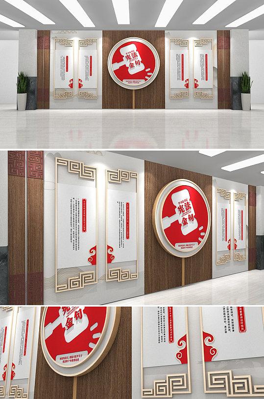 红色中式学习习总书记宪法金句党建文化墙-众图网