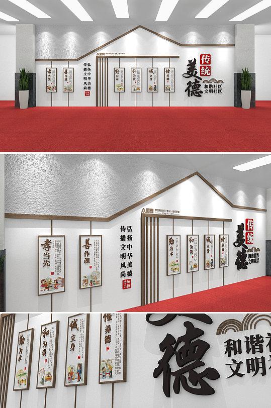 中式文明城市社区传统美德文化墙