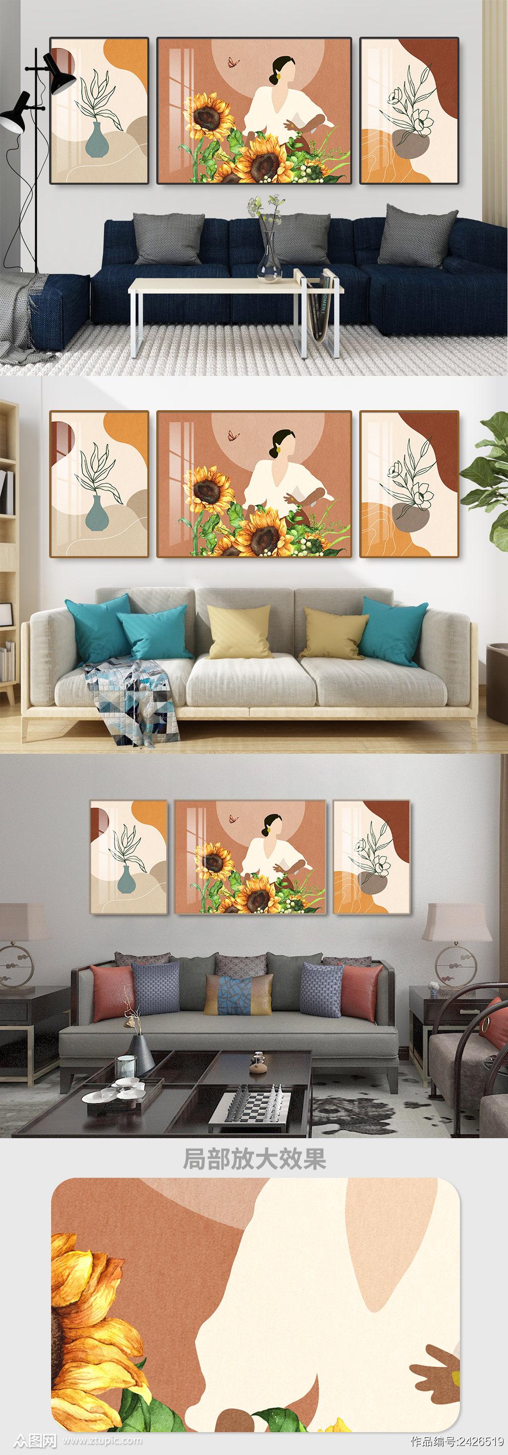 手绘向日葵花卉美女装饰画素材