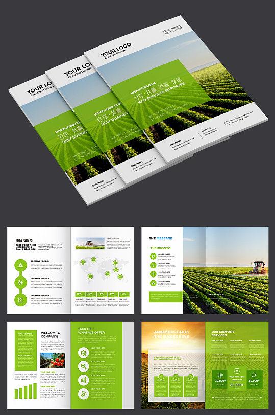 农业种植画册农业科技画册