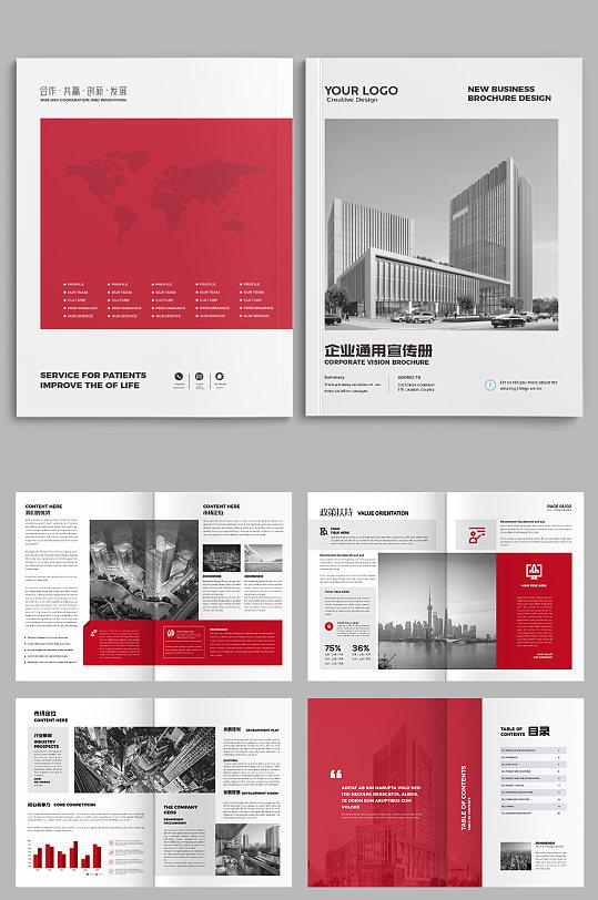 传媒画册公司画册企业画册-众图网