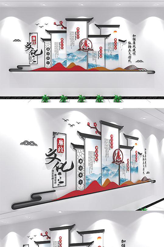 中式廉政警示墙雕塑图片创意设计-众图网