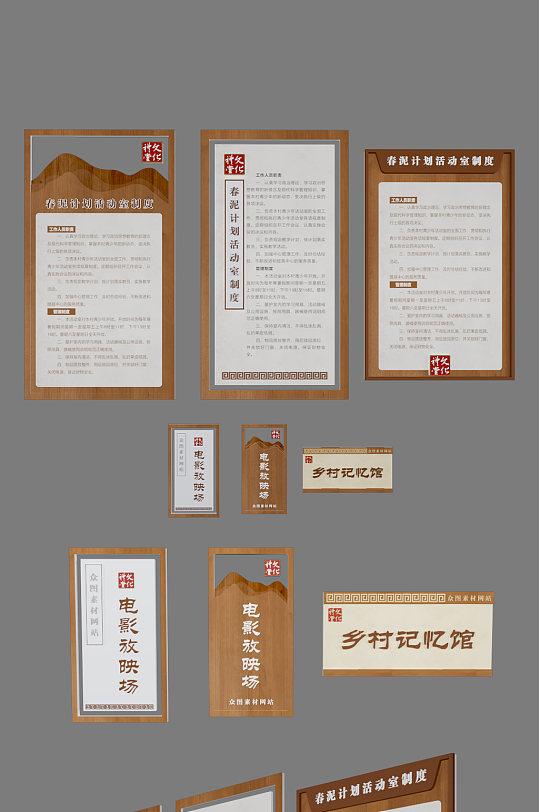 中式简约异形制度牌科室牌