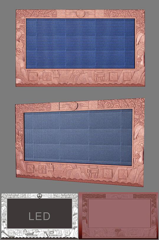 检察院LED显示屏边框创艺浮雕-众图网