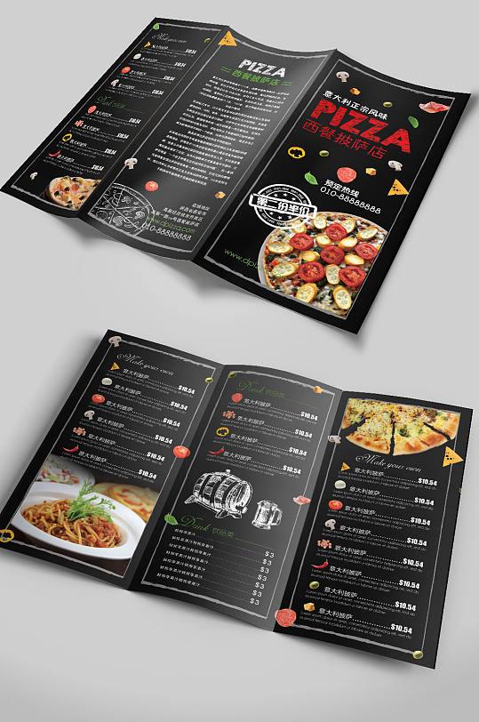 高端美食西餐厅披萨牛排甜点手绘点菜单三折页-众图网