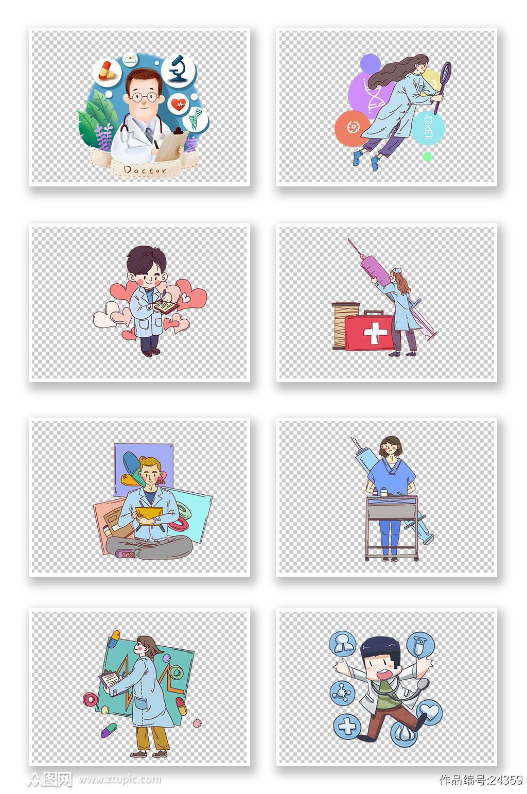 卡通可爱医护人员免扣素材 护士节素材元素素材