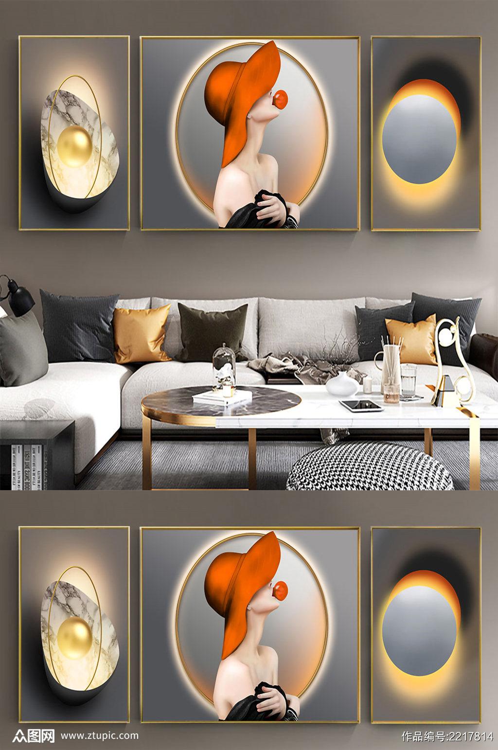 现代轻奢几何抽象美女人物三联装饰画素材