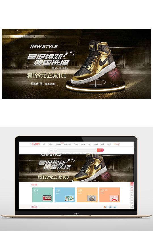 男鞋促销活动海报设计-众图网