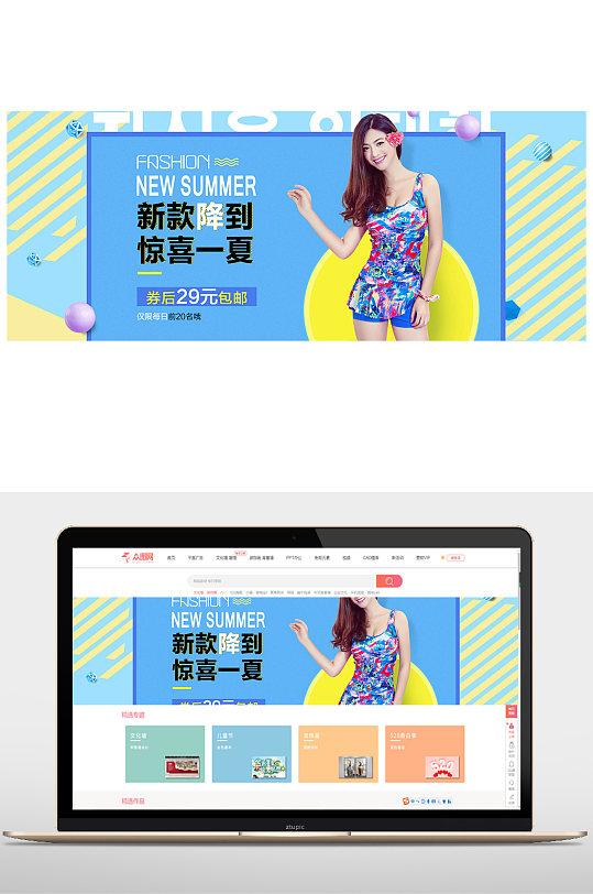 淘宝女装购物节海报设计-众图网