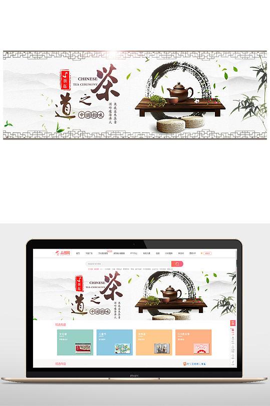 茶叶促销活动海报设计-众图网