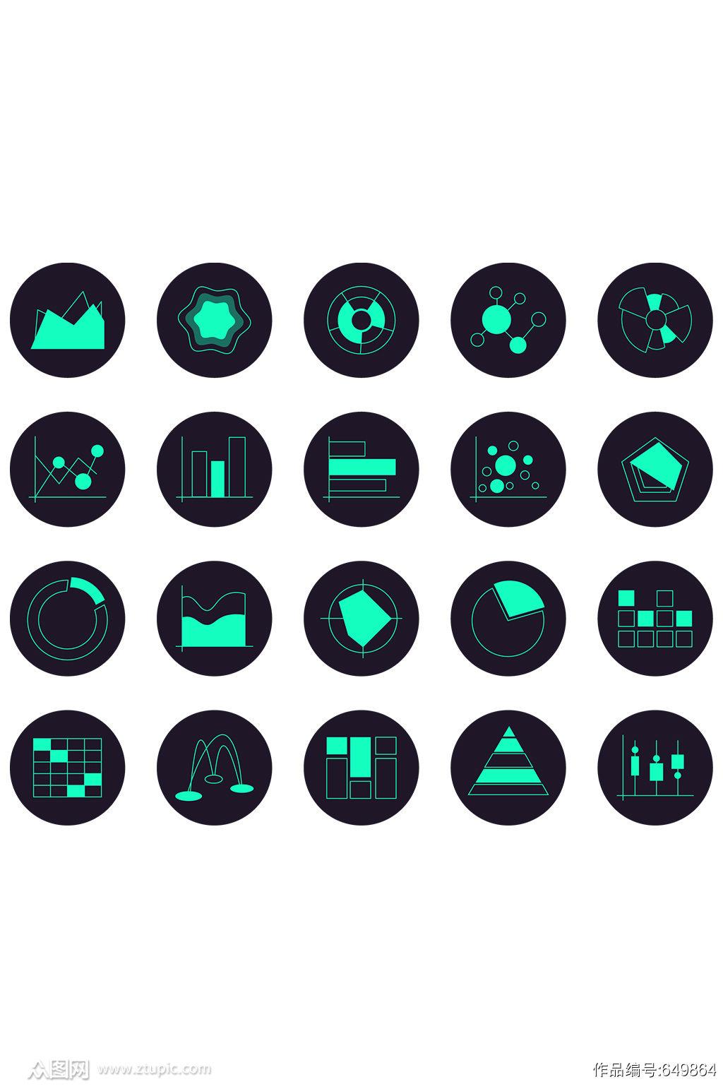各种图表类图标icon表格素材