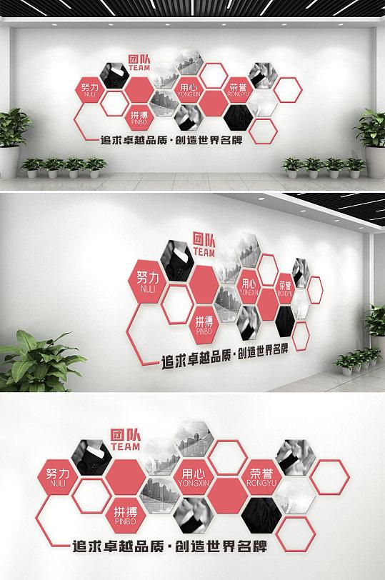 企业文化粉色现代立体文化墙-众图网