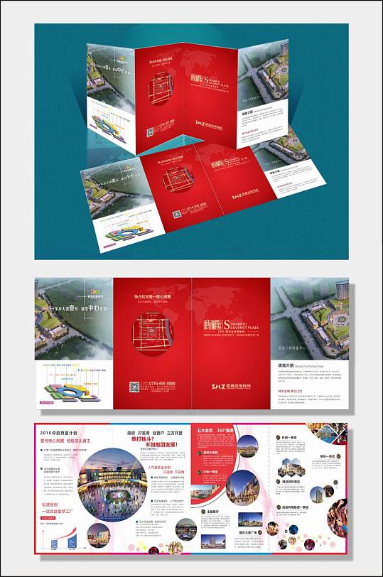 商业房地产项目四折页宣传单模板-众图网
