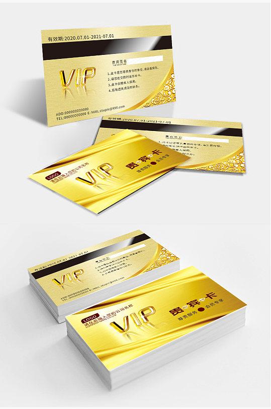 高端富贵VIP卡-众图网