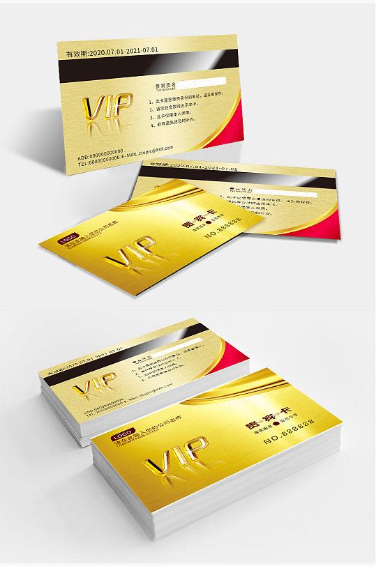 高贵VIP会员卡-众图网