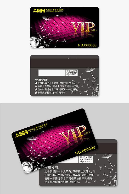 黑色高端VIP会员卡-众图网