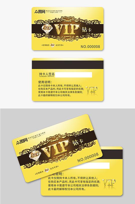 高档金色VIP砖卡-众图网