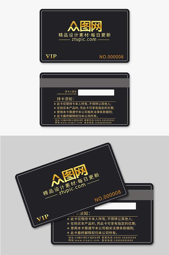 黑色大气商务卡片-众图网