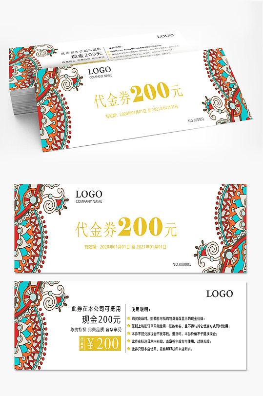 欧美花纹代金券设计-众图网