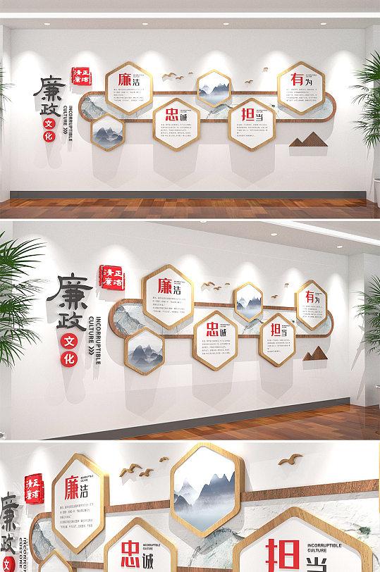 中国风廉政廉洁文化墙-众图网