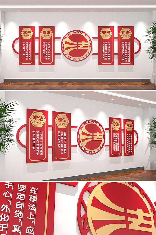 新中式法治党建文化墙-众图网