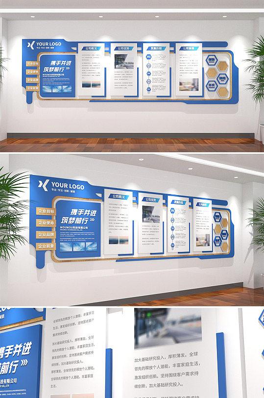 蓝色科技企业立体文化墙设计模板-众图网