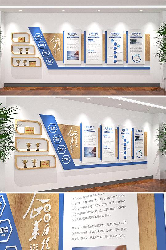 企业荣誉墙文化墙-众图网