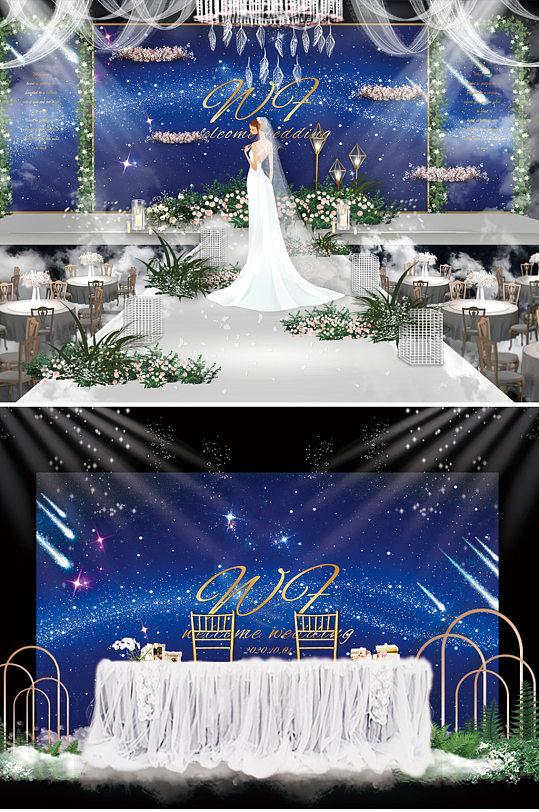 唯美星空主题婚礼效果图背景板-众图网