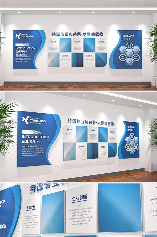 蓝色简约科技企业文化墙-众图网